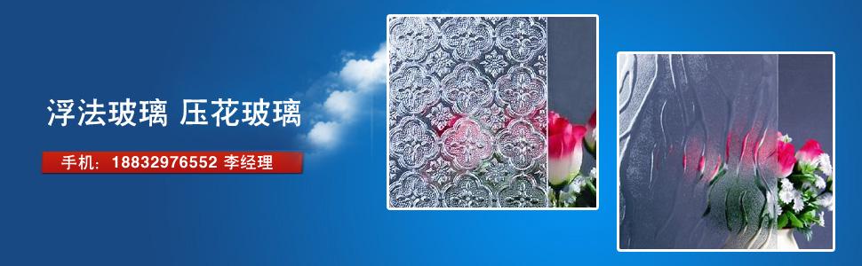 沙河市利达玻璃有限公司企业形象图片