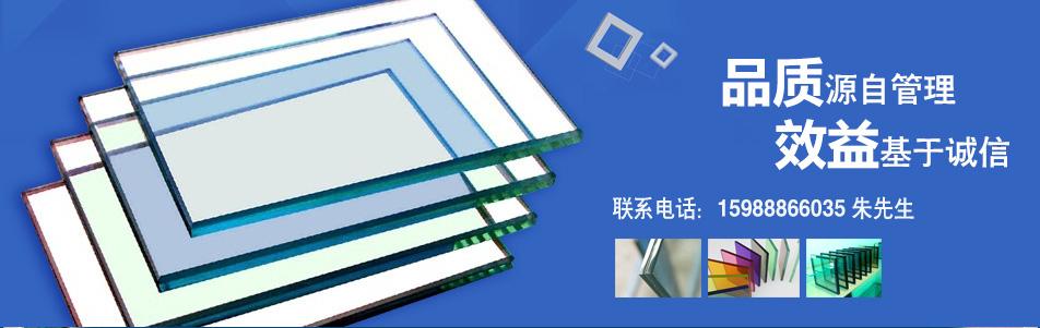 杭州耀强玻璃制品有限公司53555金冠娱乐形象图片