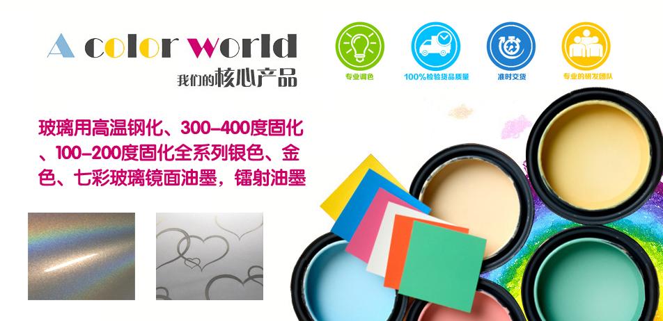 上海孝通实业发展有限公司企业形象图片