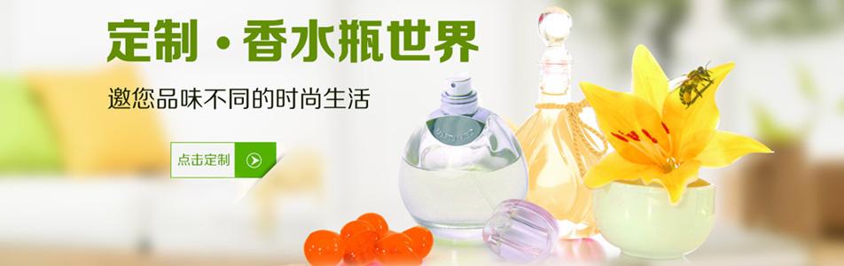 徐州华联玻璃制品有限公司企业形象图片