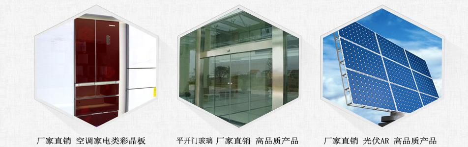 沙河市佳泽玻璃有限公司企业形象图片