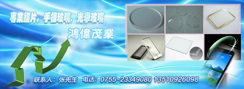 深圳市鸿伟茂业科技有限公司53555金冠娱乐形象图片