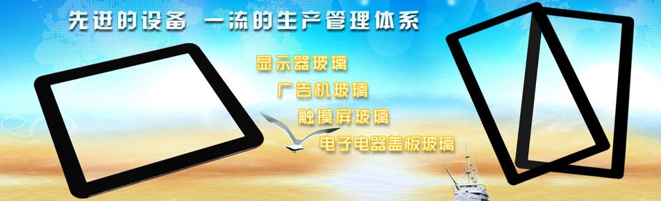 科美新材料科技(天津)有限公司企业形象图片