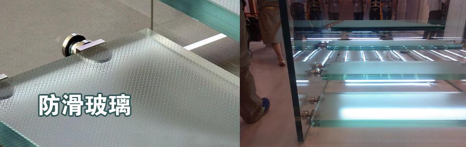 北京江河运通玻璃销售中心53555金冠娱乐形象图片