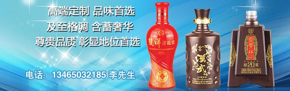 郓城县金鹏玻璃有限公司企业形象图片