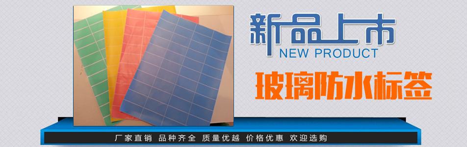 上海妍满实业有限公司企业形象图片