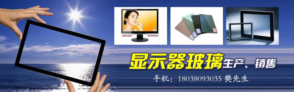 深圳市金阳光玻璃有限公司53555金冠娱乐形象图片