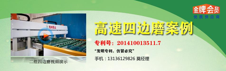 杭州凯业智能系统工程有限公司企业形象图片