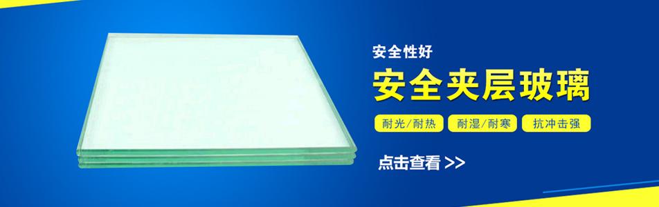 苏州华昇镀膜玻璃有限公司企业形象图片