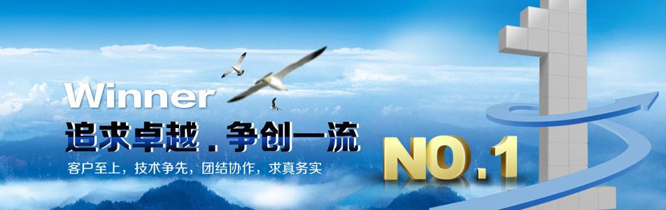 秦皇岛永盈千亿国际966有限公司企业形象图片