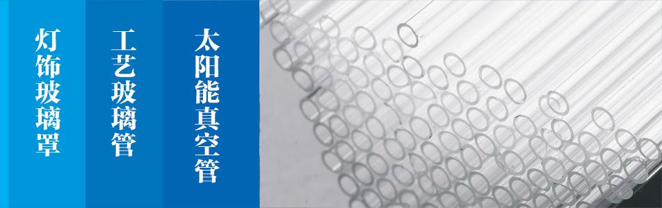 天虹富(连南)玻璃有限公司企业形象图片