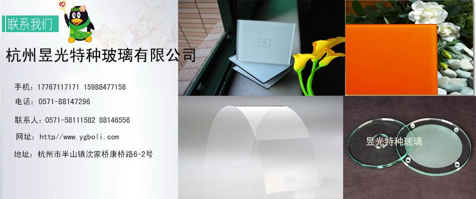 杭州昱虹光电科技有限公司53555金冠娱乐形象图片