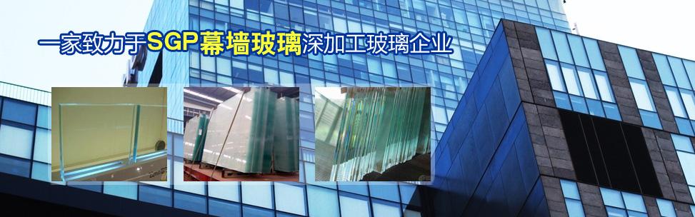 武汉鑫北玻玻璃科技有限公司企业形象图片