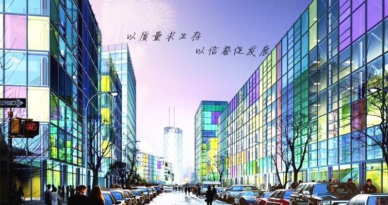 秦皇岛允铄玻璃有限公司企业形象图片