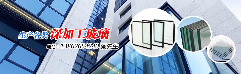 昆山天谷玻璃有限公司企业形象图片