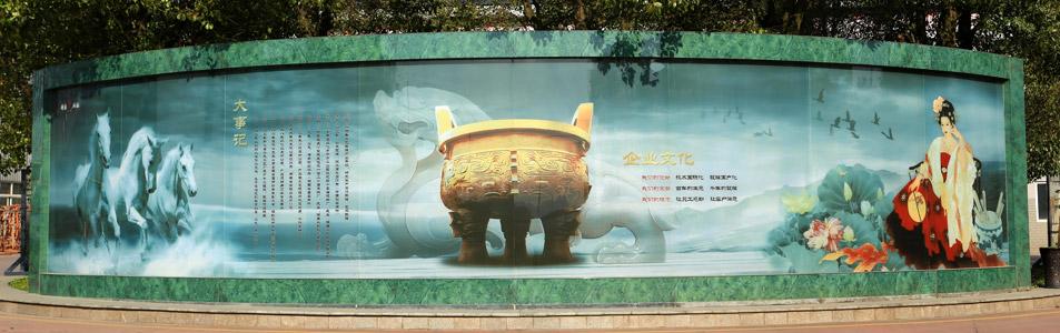湖南兴龙环境艺术工程有限公司53555金冠娱乐形象图片