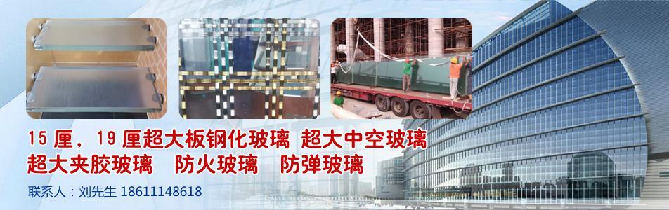 北京金昌达玻璃www.w88121.com企业形象图片