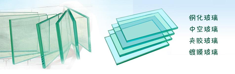 沙河市皓晶玻璃有限公司 企业形象图片