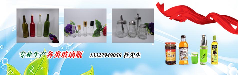 徐州新洲宇玻璃制品有限公司企业形象图片