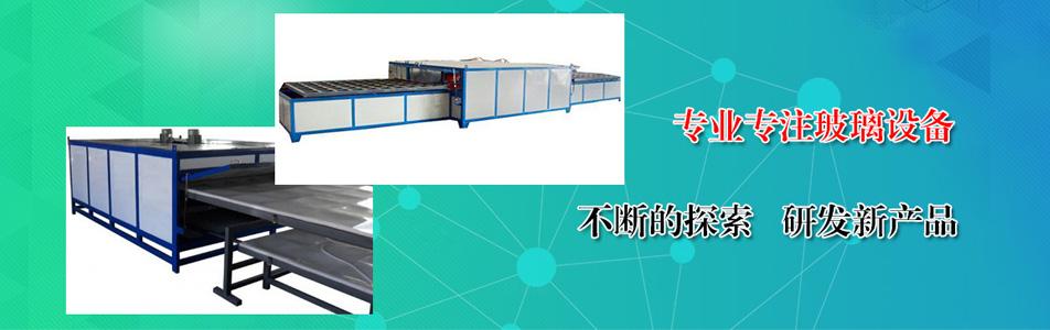 潍坊鸿文机械科技有限公司53555金冠娱乐形象图片