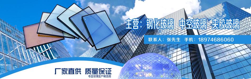 宁远鑫南方玻璃科技有限公司企业形象图片