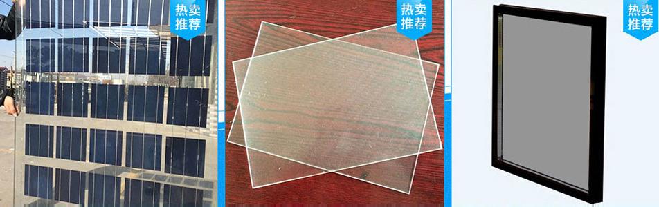 江苏奥蓝工程玻璃有限公司企业形象图片