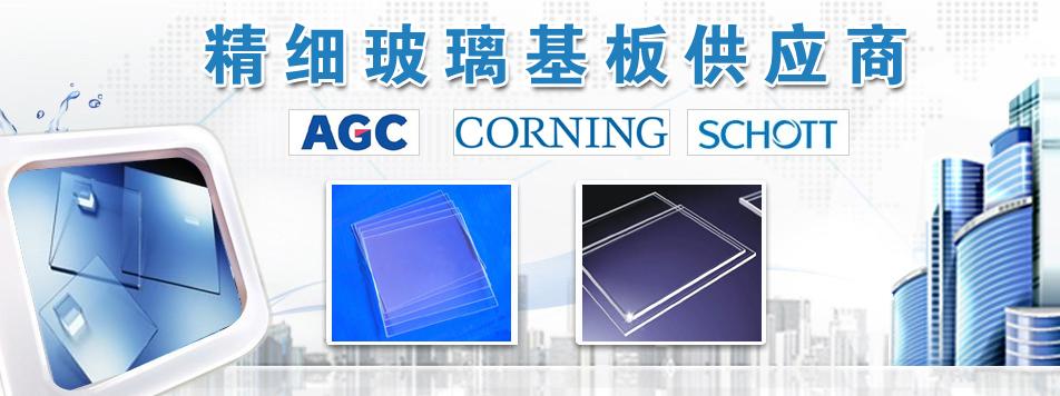 深圳市智炫光科技有限公司企业形象图片