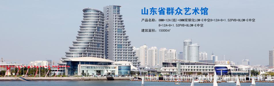 山东耀华玻璃www.w88121.com企业形象图片