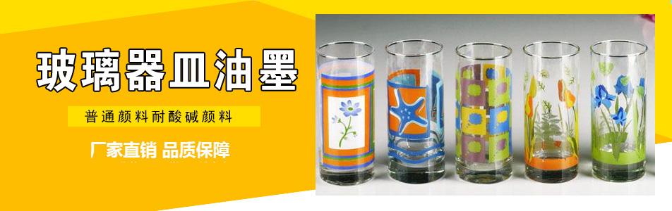 张家港市大鹏丝印材料有限公司企业形象图片