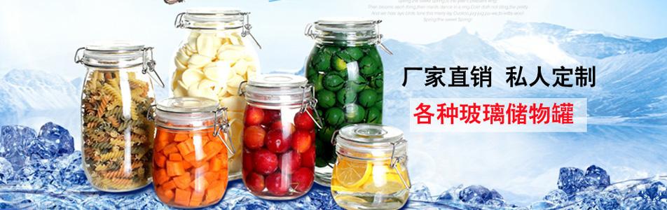 江苏中盈玻璃科技有限公司企业形象图片