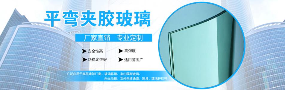莱芜市华旭玻璃有限公司53555金冠娱乐形象图片