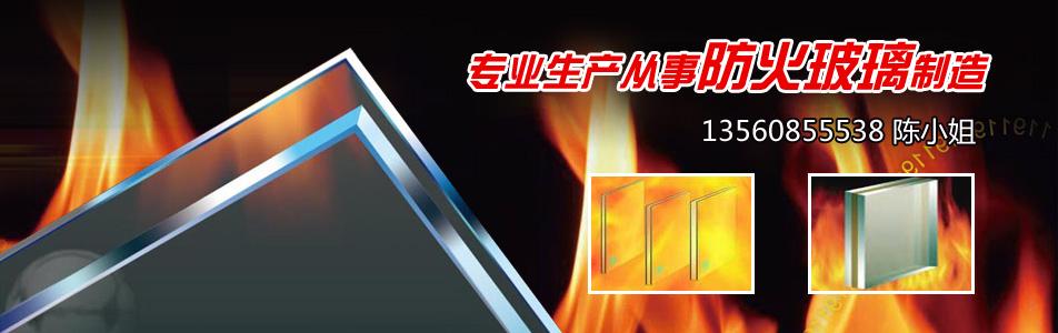 东莞市亮日建材有限公司企业形象图片