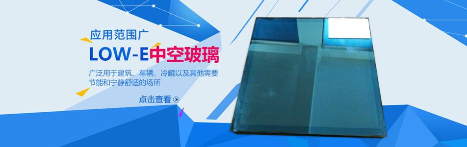 北京冠华东方玻璃科技有限公司53555金冠娱乐形象图片