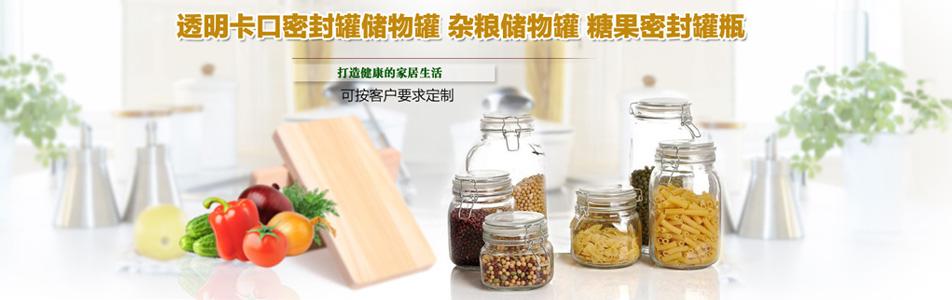 徐州力诺玻璃制品有限公司企业形象图片
