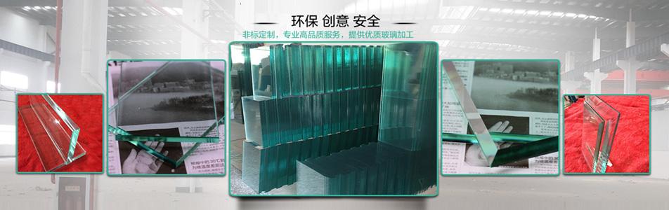 沙河市顺隆玻璃经销部企业形象图片