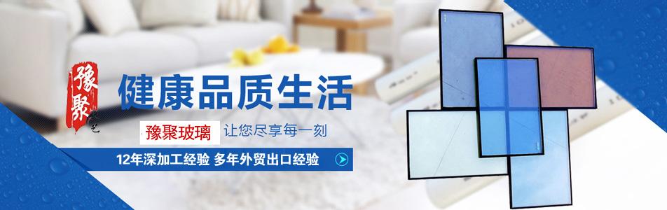 义乌市豫聚商贸www.w88121.com企业形象图片