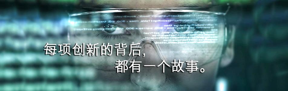 肖特(上海)精密材料和设备国际贸易有限公司53555金冠娱乐形象图片