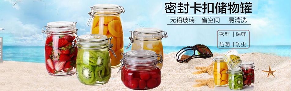 徐州大元玻璃制品有限公司企业形象图片