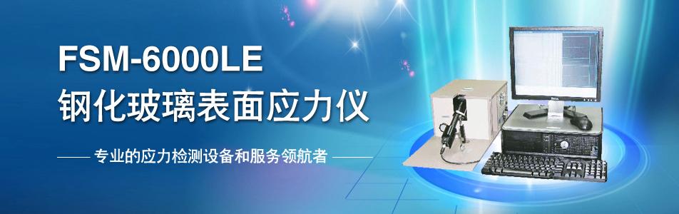 深圳市田野仪器有限公司企业形象图片