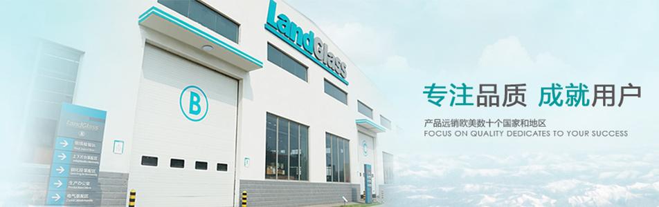 洛阳兰迪千亿国际966机器股份有限公司企业形象图片