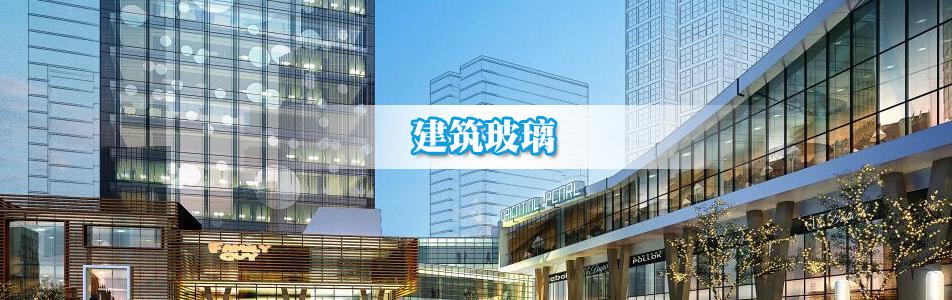 霸州市胜昌茂玻璃家具有限公司企业形象图片