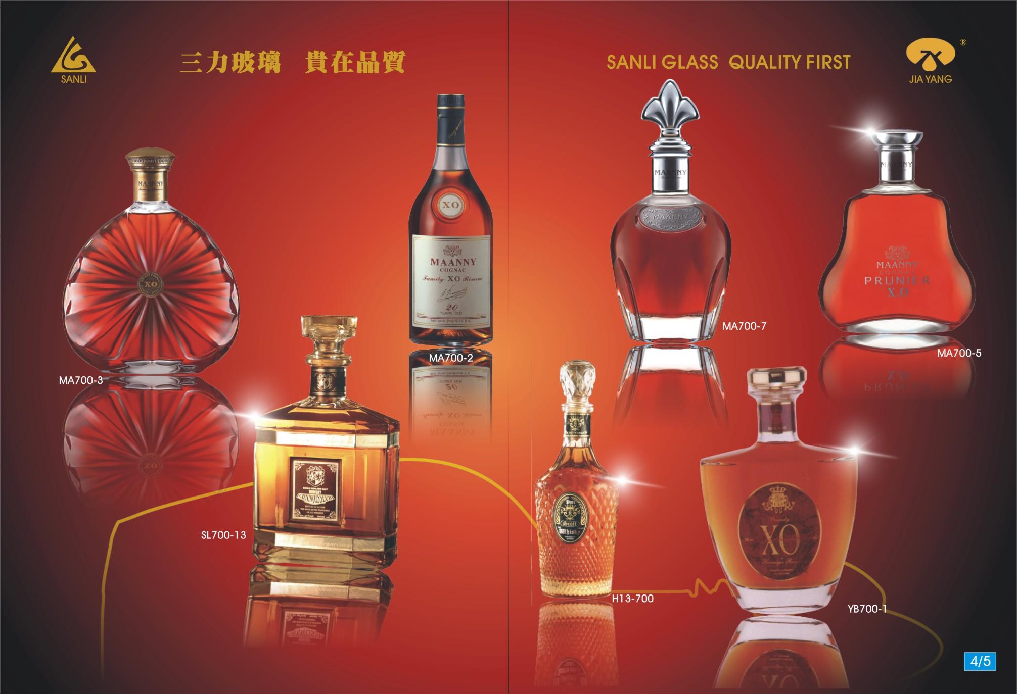 重庆北碚三力玻璃制品有限公司53555金冠娱乐形象图片