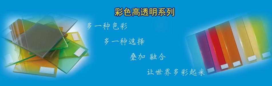 南京金永发塑胶加工制品有限公司企业形象图片
