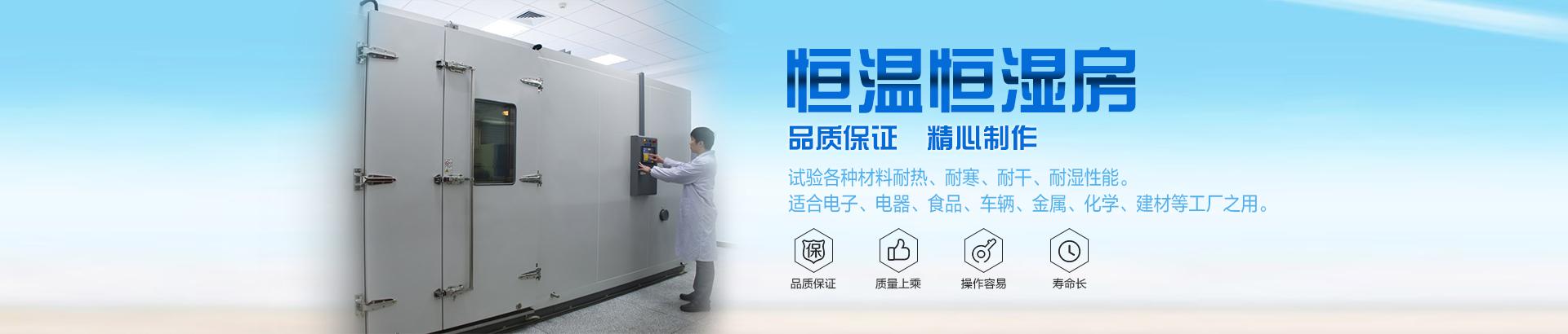 东莞市豪恩检测仪器有限公司53555金冠娱乐形象图片