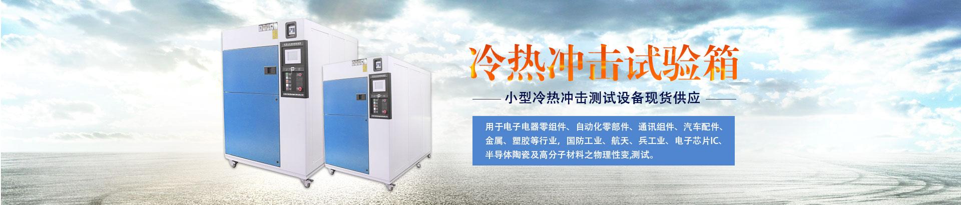 东莞市豪恩检测仪器有限公司企业形象图片