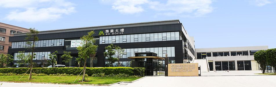 镇升玻璃制品(中山)有限公司企业形象图片