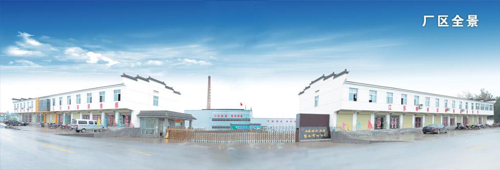 江苏琳琅玻璃制品有限公司53555金冠娱乐形象图片