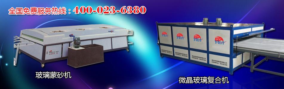 重庆渝亚玻璃设备有限公司企业形象图片