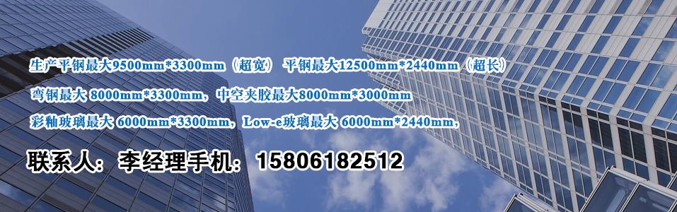 无锡耀皮玻璃工程有限公司53555金冠娱乐形象图片