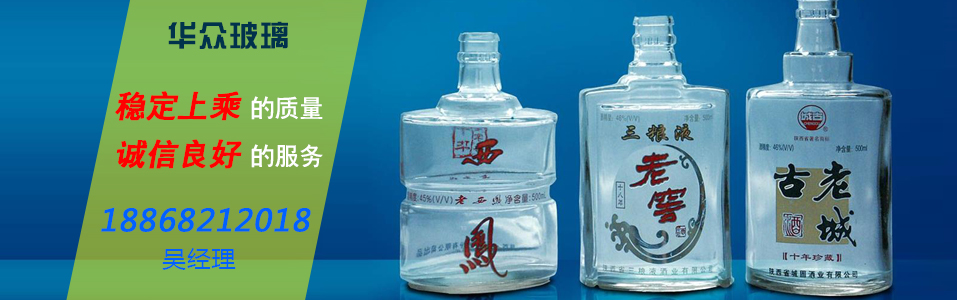 长兴华众玻璃有限公司企业形象图片